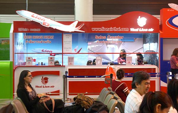 ドンムアン空港内 タイライオンエアのチケットカウンター