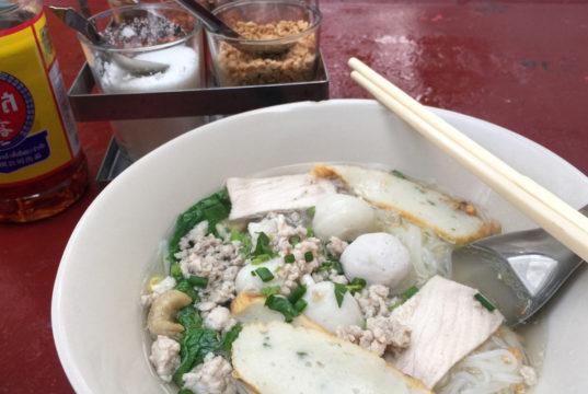 タイのクイッティオ・ナーム