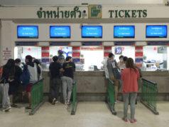 バンコク・ホアランポーン駅の乗車券販売窓口