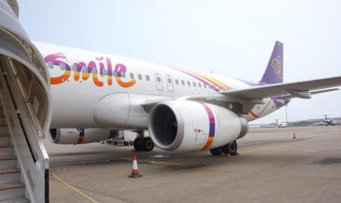 タイ・スマイル航空のエアバスA320型機
