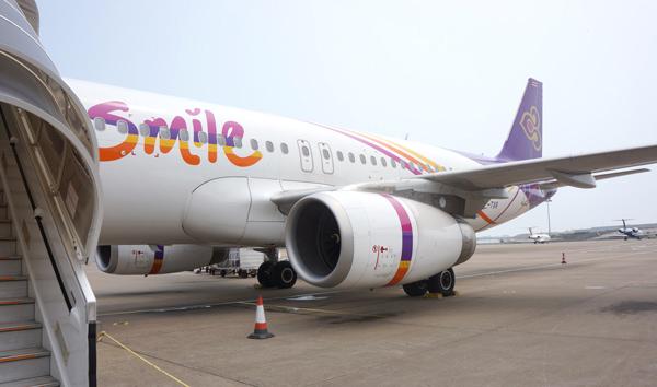 タイ・スマイルエアのエアバスA320型機