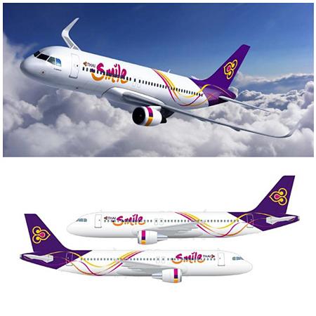 タイ・スマイル航空
