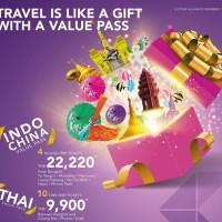 タイ国際航空 インドシナ・バリューパス
