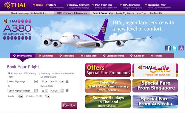 タイ国際航空のセール