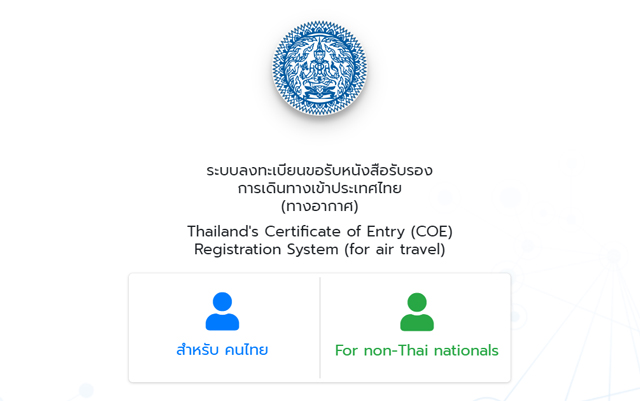 Thailand's Certificate of Entry (COE) Registration System