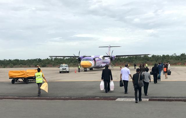 タイの地方空港