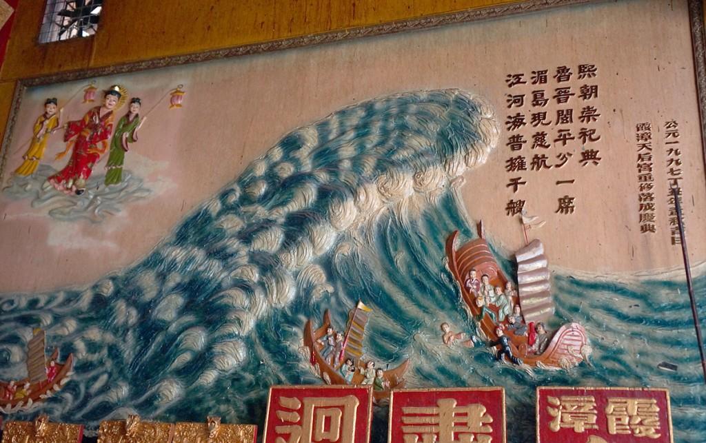 ティエンハウ廟の壁画
