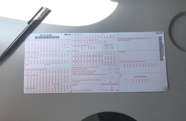 シンガポールの出入国カード