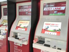 SIMカードの自動販売機