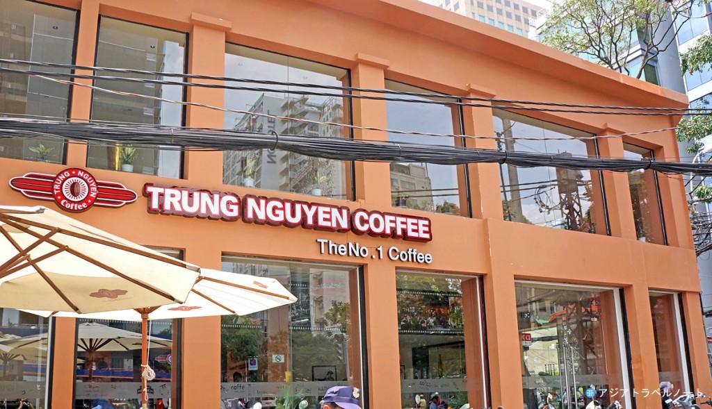 チュングエンコーヒー