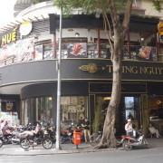ベトナムのチュングエンコーヒー