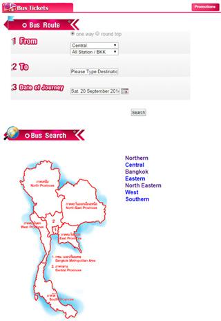 路線・日時の選択画面