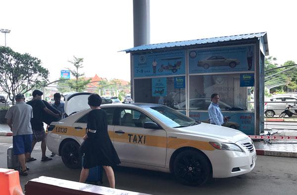 プノンペン空港のタクシー乗り場