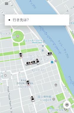 市内中心部では多くのUber車が走っている