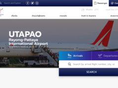 ウタパオ空港公式サイト