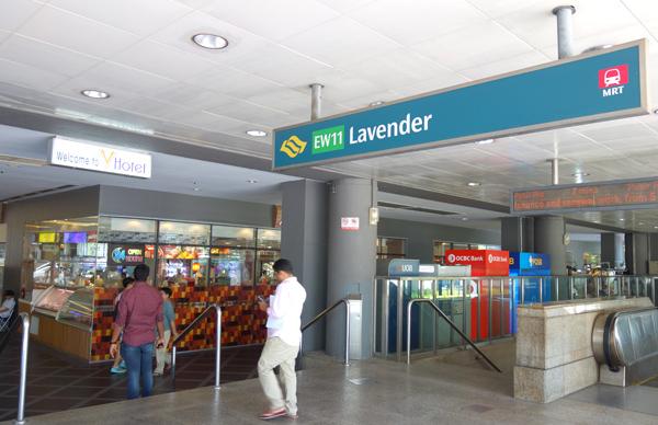 MRTラベンダー駅