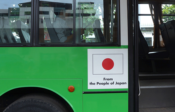 From the People of Japan