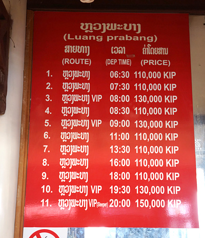 ルアンパバーン行き時刻表