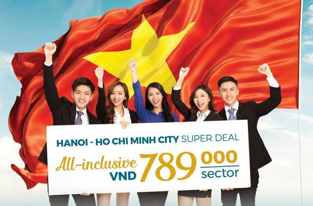 ベトナム航空、ハノイ~ホーチミン線で特別セール