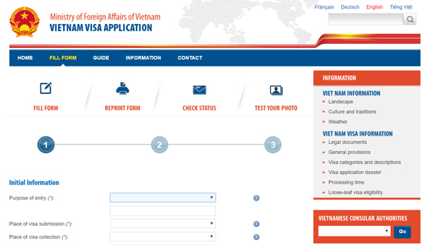 オンラインによるビザ申請
