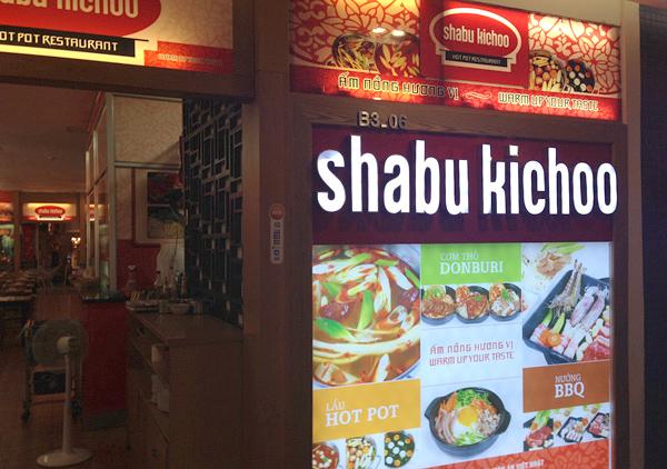 shabu kichoo