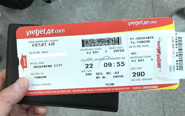 ベトジェットエアの搭乗券