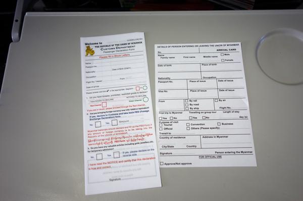 ミャンマーの出入国カードと税関申告書