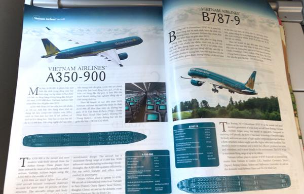 エアバスA350-900とボーイング787-9の比較