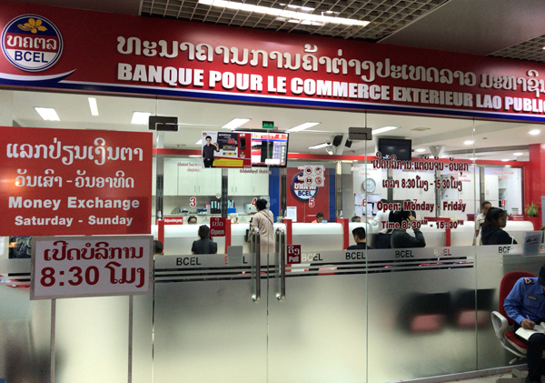 Banque Pour Le Commerce Exterieur Lao Public