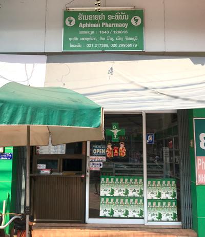 Aphinan Pharmacy