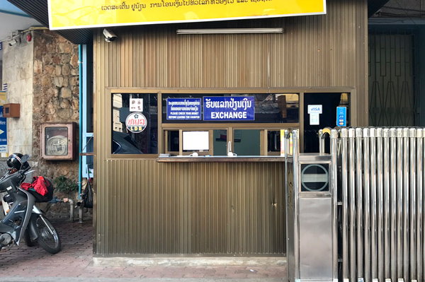Lao Development Bank(ラオス開発銀行)