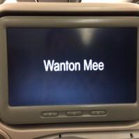 Wanton Mee