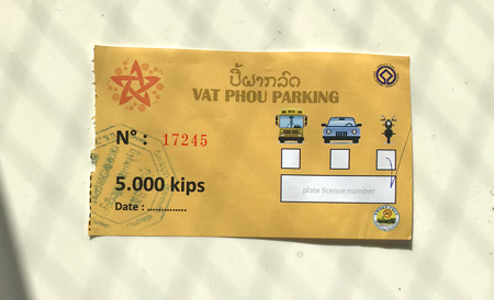 駐車料金は5千キープ