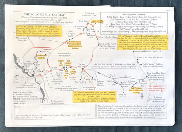 ボラベン高原周辺のルートマップ