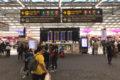 タイの国家観光政策委員会、外国人を対象にした観光税導入を承認
