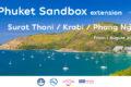 プーケット・サンドボックス、8月より制限を一部緩和予定
