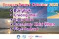 タイ政府観光庁、10月以降の外国人観光客受け入れについての情報を掲載