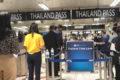 タイの入国隔離免除 スワンナプーム空港到着時の手続きについて