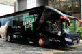 シンガポール動物園、ナイトサファリ、リバーサファリ行きのシャトルバス