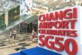 シンガポール建国50周年 街に溢れる国旗とSG50