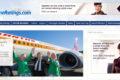 2016年版 世界で最も安全な航空会社&危険な航空会社ランキング