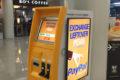 海外旅行で余ったコインを電子マネーなどに両替できるキオスク端末 トラベラーズボックス