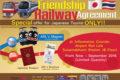 バンコクのエアポートリンク、日本人旅行者限定でマグネットをプレゼント