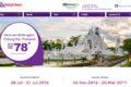 香港エクスプレス航空、香港―チェンラーイ間の直行便を開設
