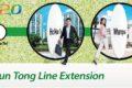 香港MTR観塘線の新駅、何文田駅と黄埔駅が10月23日に開業