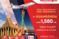 タイ・ライオンエアがバンコク・ドンムアン―広州線に新規就航 10月28日から