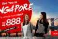 フィリピン・エアアジア、セブ―シンガポール線に就航 11月25日より