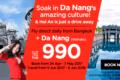 タイ・エアアジア、バンコク―ダナン線に新規就航 同区間唯一のLCC便に