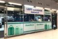 バンコク・スワンナプーム空港の荷物預かり所 場所、営業時間、料金など