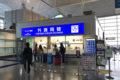 中部国際空港(セントレア)で両替レートが良いのは?